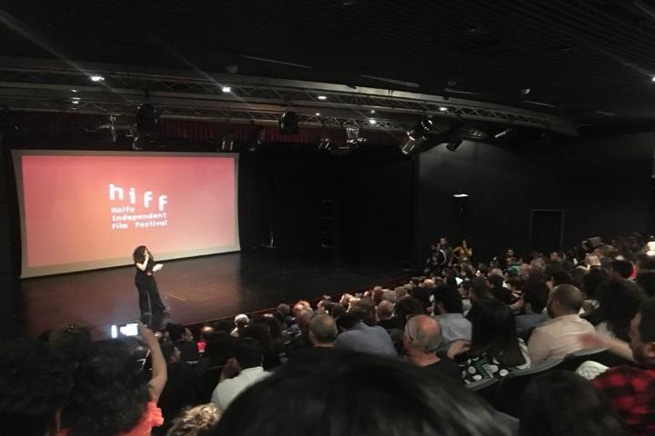 The Palestinian film 'Wajib' opens up the third annual Haifa International Film Festival, March 22, 2018. (Mariam Farah)