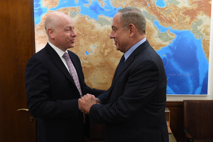 Israeli Prime Minister Benjamin Netanyahu meets with Jason Greenblatt, Donald Trump's White House envoy to the Middle East, at the Prime Minister's Office in Jerusalem, March 13, 2017. (Kobi Gideon/GPO)