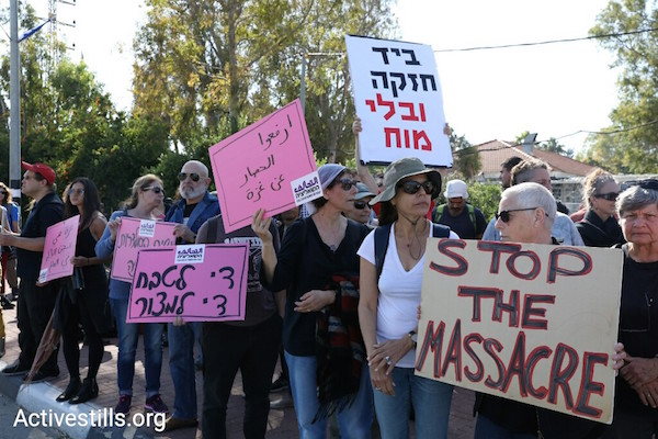 Israelis protest in solidarity with Gaza near the border. March 31, 2018. (Oren Ziv / Activestills.org)
