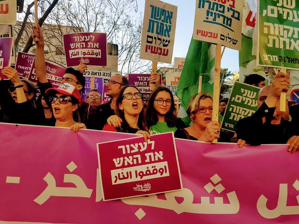 Standing Together activists and members of other left-wing groups protest outside of Likud's Tel Aviv headquarters following Israel's deadly response to protests in Gaza. April 1, 2018.