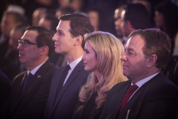 Senior advisor and son-in-law to President Donald Trump, Jared Kushner, and his wife and president's daughter, Ivanka Trump, attend the welcome ceremony for the U.S. Embassy at the Foreign Ministry, ahead of the official opening of the U.S. Embassy in Jerusalem, May 13, 2018. (Hadas Parush/Flash90)