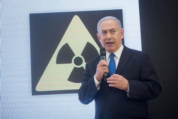 Israeli Prime Minister Benjamin Netanyahu holds a press conference about Iran's nuclear program, April 30, 2018. (Miriam Alster/Flash90)