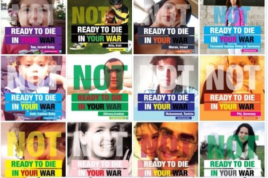 Collection of posters from the Israel loves Iran Facebook page.