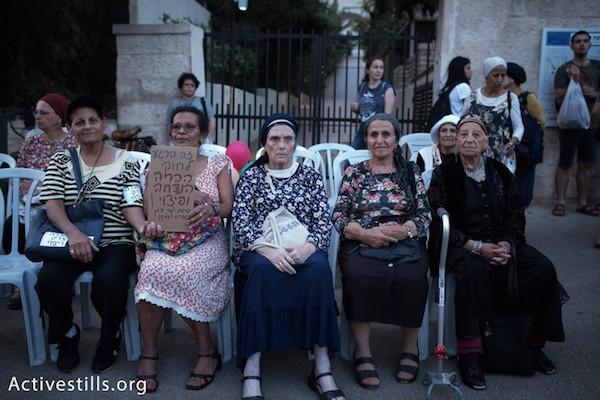 Protesters mark the day of awareness for the Yemenite Children Affair. June 21, 2018. (Shiraz Grinbaum/Activestills.org)