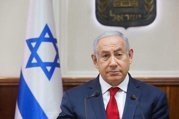 Israeli Prime Minister Benjamin Netanyahu. (Marc Israel Sellem/GPO)
