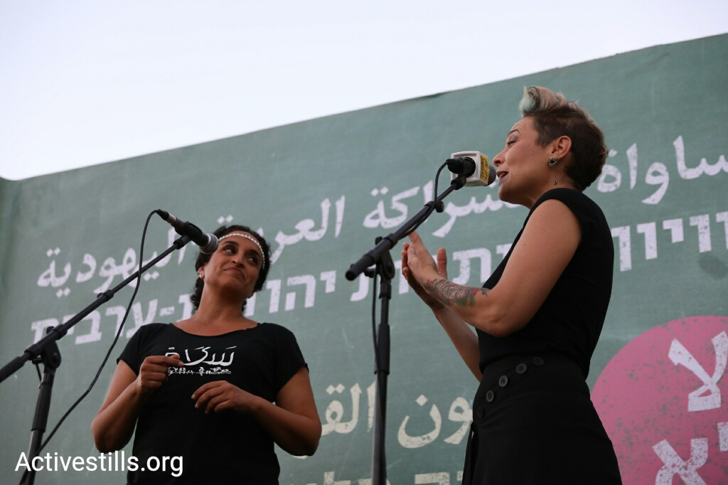 Singer Mira Awad performs at the 'World's Largest Arabic Lesson' in central Tel Aviv, July 30, 2018. (Oren Ziv/Activestills.org)