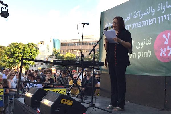 Palestinian activist and +972 writer Samah Salaime delivers a speech during the 'Biggest Arabic Lesson in the World' event in Tel Aviv's Habima Square, July 30, 2018. (Edo Konrad)