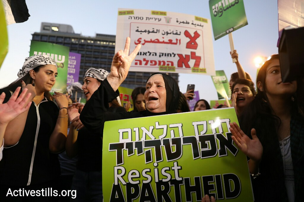 Palestinian citizens take part in a protest against the Jewish Nation-State Law, central Tel Aviv, August 12, 2018. (Oren Ziv/Activestills.org)