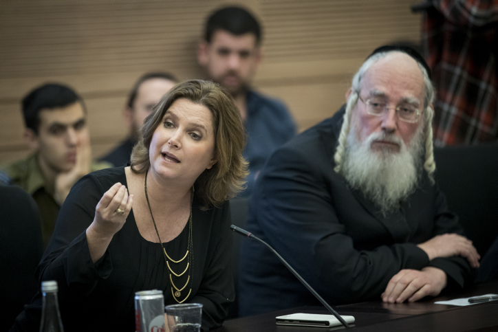 Meretz parliament member Michal Rozin (L) attends a Knesset Committee meeting discussing the allegations against Joint Arab List member Basel Ghattas, on September 20, 2016. (Yonatan Sindel/Flash90)