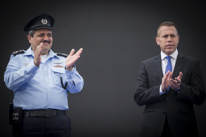 Public Security Minister Gilad Erdn and Israeli Chief of Police Roni Alsheikh attend the Independence Day ceremony at the National Police Headquarters, Jerusalem, April 26, 2017. (Yonatan Sindel/Flash90)