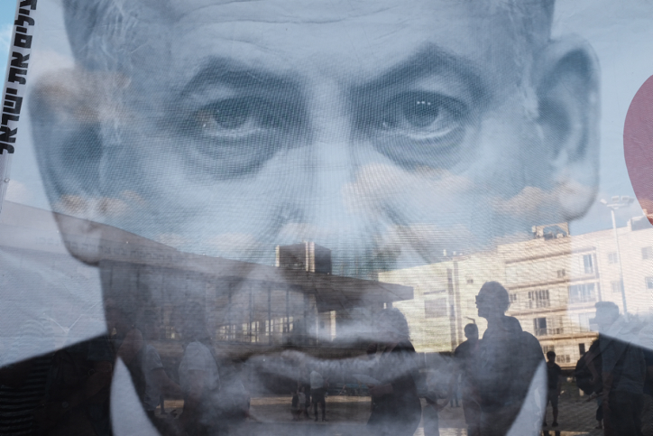 A giant portrait of Israeli Prime Minister Benjamin Netanyahu at a protest against the Jewish Nation-State Law in Tel-Aviv on July 30, 2018. (Photo by Tomer Neuberg/Flash90)
