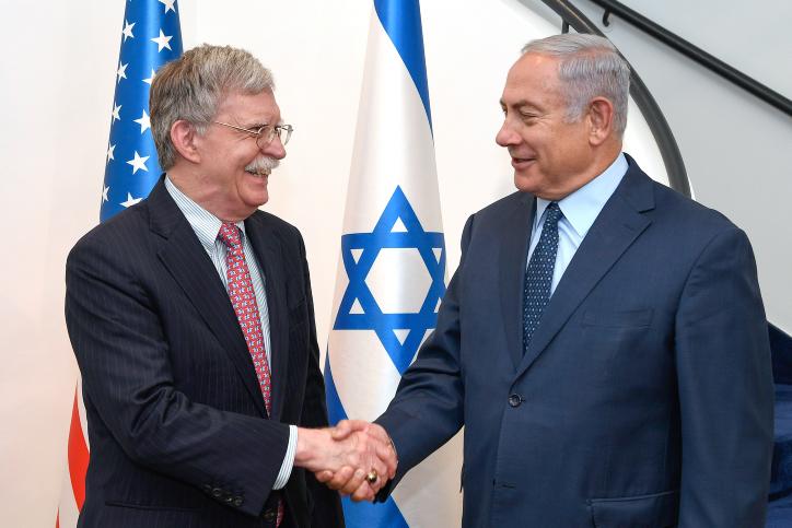 Prime Minister Benjamin Netanyahu meets with U.S. National Security Advisor, Ambassador John Bolton, at PM Netanyahu's residence in Jerusalem, on August 19, 2018. (Photo by Matty Stern/U.S. Embassy Jerusalem)