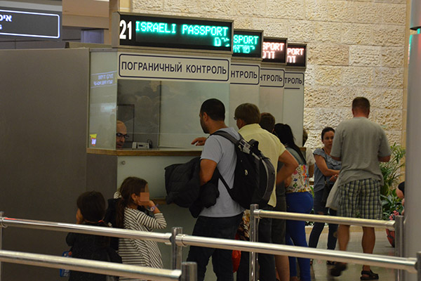 Illustrative photo of passport control at Israel's Ben-Gurion Airport. (Photo by Rakoon)