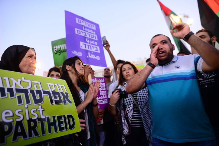 Palestinian citizens of Israel protest against the Jewish Nation-State Law in Tel Aviv on August 11, 2018. (Tomer Neuberg/Flash90)