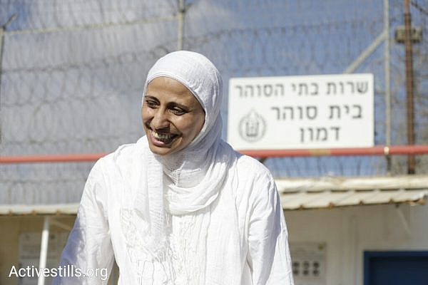 Palestinian poet Dareen Tatour was released from prison on September 20, 2018. She was arrested in October 2015, and later convicted of incitement to terrorism and violence for poems she published on social media. (Oren Ziv/Activestills.org)
