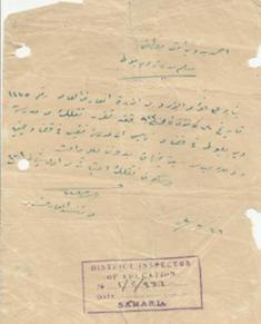 A letter addressed to Ahmad Badawi Mustafa Ayoub from the Deir Ballut District British Inspector. (Courtesy of Samer Badawi)