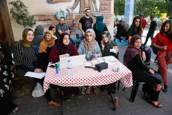 Arab women outside a polling station during Israeli municipal elections on October 30, 2018, in Kafr Qasim. (Roy Alima/Flash90)