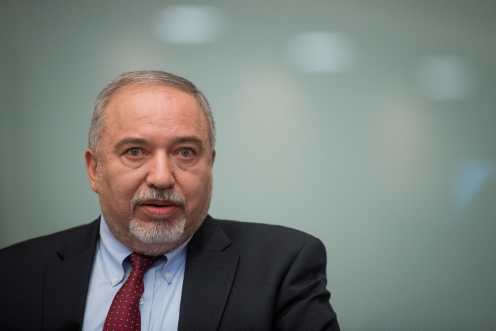 Israeli Defense Minister Avigdor Liberman announces his resignation following the ceasefire with Hamas in the Gaza Strip, during a press conference in the Knesset, Jerusalem, November 14, 2018. (Yonatan Sindel/Flash90)