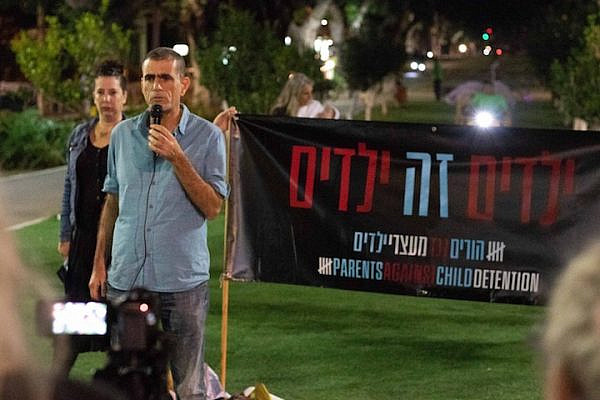 Meretz MK Mossi Raz speaks during a demonstration to raise awareness over the rights of Palestinian minors in Israeli detention. (@nwestphotos)