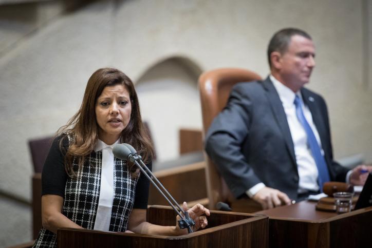MK Orly Levy adresses the Israeli parliament on November 13, 2017. (Yonatan Sindel/Flash90)
