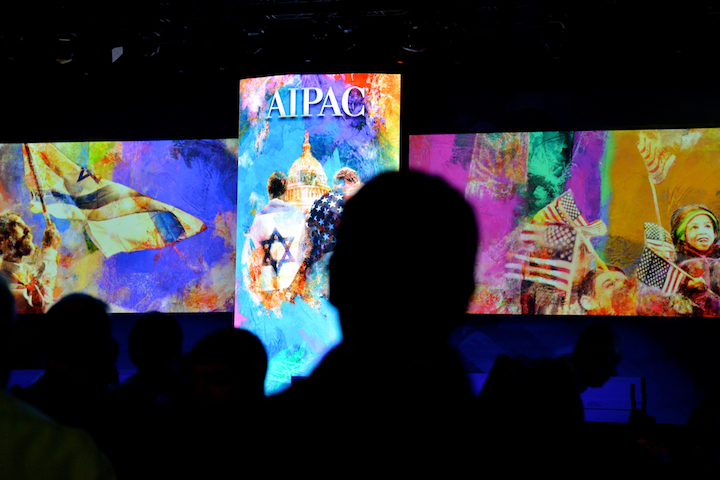 Illustrative photo of American Jews participating in the annual AIPAC conference in Washington DC. (Gili Getz)