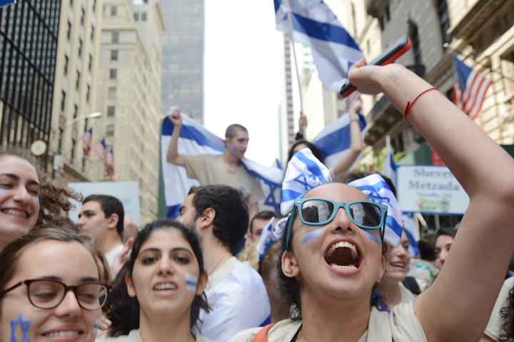 Illustrative photo of American Jews taking part in New York City's annual 'Celebrate Israel Parade.' (Gili Getz)