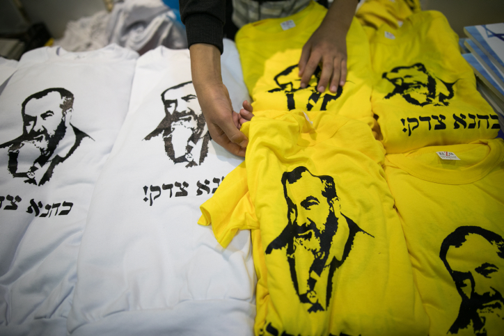 Far-rights activists attend a ceremony honoring Meir Kahane in Jerusalem on November 17, 2016. (Yonatan Sindel/Flash90)