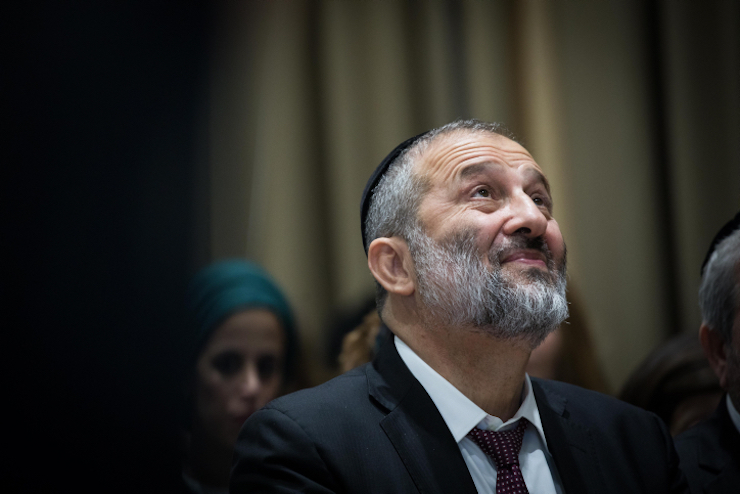 Israeli Minister of Interior Affairs Aryeh Deri. Deri's ministry has until February 20th to decide whether or not to go ahead with the deportation of Congolese asylum seekers in Israel. (Yonatan Sindel/Flash90)