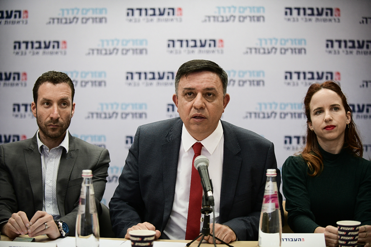 Avi Gabbay, leader of the Labor Party seen alongside Labor party MK members Stav Shaffir and Itzik Shmuli at a party meeting in Tel Aviv, February 13, 2019. (Tomer Neuberg/Flash90)
