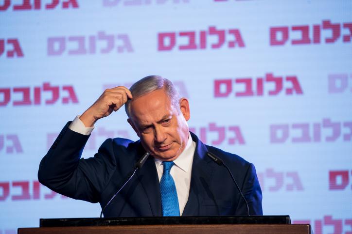 Prime Minister Benjamin Netanyahu speaks at the Globes business newspaper conference, at the Jerusalem Convention Center, on December 19, 2018. (Yonatan Sindel/Flash90)