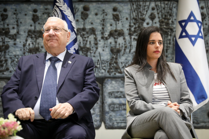 Israeli Justice Minister Ayelet Shaked and President Reuven Rivlin at a swearing in ceremony for newly appointed judges at the President's residence in Jerusalem, on January 8, 2019. (Photo by Noam Revkin Fenton/Flash90)