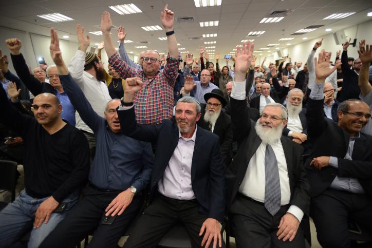 The Jewish Home party, the current iteration of what used to be Israel's National Religious Party, votes on a pre-election alliance with Otzma Yehudit in Petah Tikva, Feb 20, 2019. (Photo by Gili Yaari/Flash90)