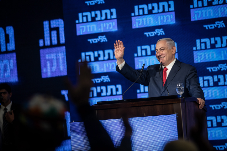 Prime Minister Benjamin Netanyahu speaks at a Likud party conference in Ramat Gan, March 4, 2019. (Aharon Krohn/Flash90)