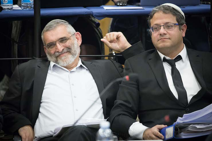 Members of Otzma Yehudit Michael Ben-Ari and Itamar Ben-Gvir attenda Central Elections Committee hearingon theirdisqualification from running in the upcoming elections. (Noam Revkin Fenton/Flash90)