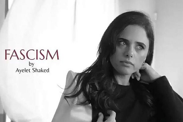 Justice Minister Ayelet Shaked's satirical campaign ad mocks the Israeli left for its opposition to her attempts to weaken the judicial system.