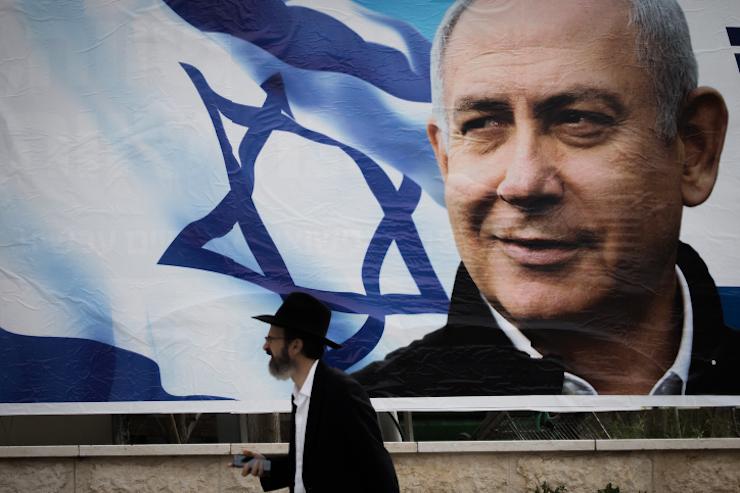 An election campaign poster showing Prime Minister Benjamin Netanyahu in Jerusalem, April 2, 2019. (Yonatan Sindel/Flash90)