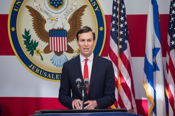 Jared Kushner speaks at the official opening ceremony of the U.S. embassy in Jerusalem, May 14, 2018. (Yonatan Sindel/Flash90)
