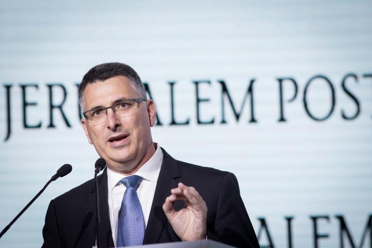 Likud member and Netanayhu rival Gideon Sa'ar. (Miriam Alster/Flash90)
