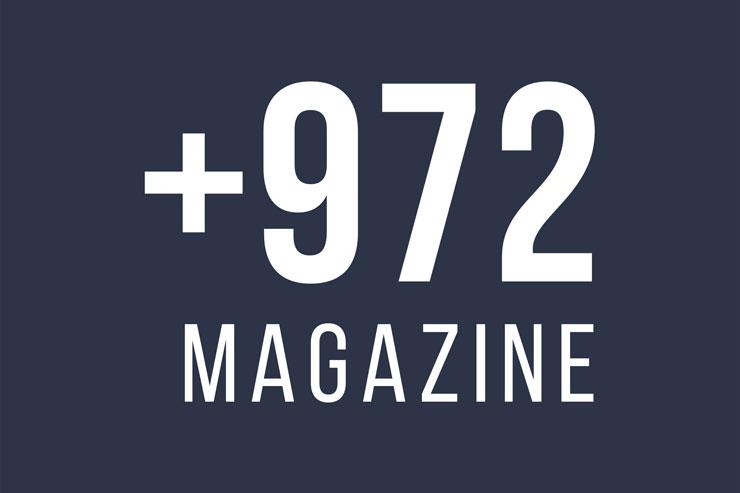 +972 Magazine logo thumb