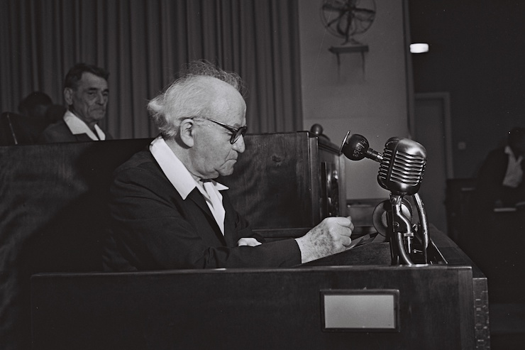 David Ben Gurion seen in the Knesset, February 11, 1961. (Fritz Cohen/GPO)