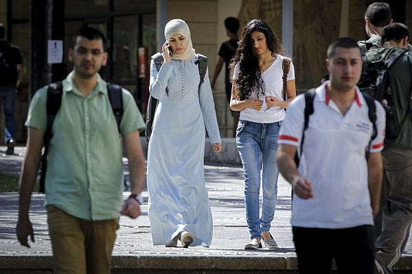 Illustrative photo of Arab students. (Miriam Alster/Flash90)