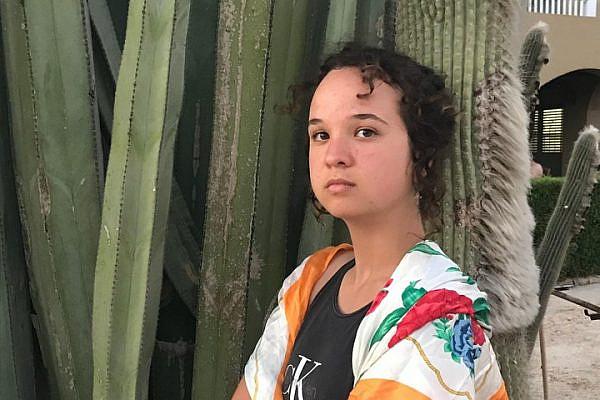 Israeli conscientious objector Maya Brand-Feigenbaum. (Ido Ramon/Mesarvot)