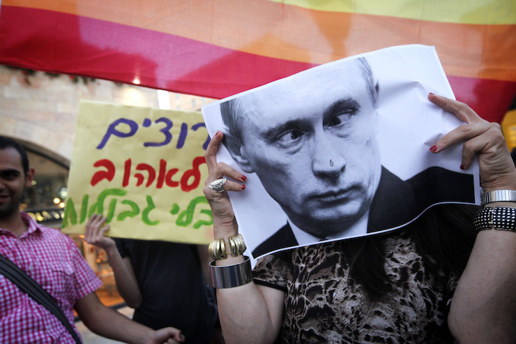 Members of the Israeli LGBTQ community demonstrate against Russian President Putin while he is in Israel on an official visit, June 25, 2012. (Miriam Alster/Flash90)