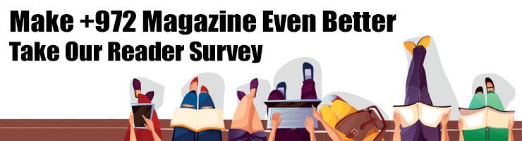 Reader survey banner