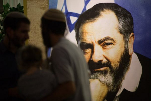 Right wing activists attend a ceremony honoring the late Rabbi Meir Kahane in Jerusalem on November 17, 2016. (Yonatan Sindel/Flash90)
