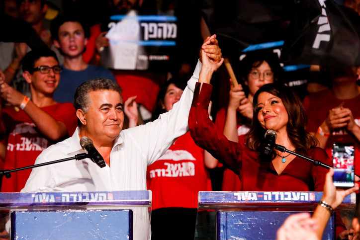 Co-chairs of the Labor-Gesher party, Amir Peretz and Orly Levy, at an election event in Tel Aviv on September 15, 2019. (Roy Alima/Flash90)