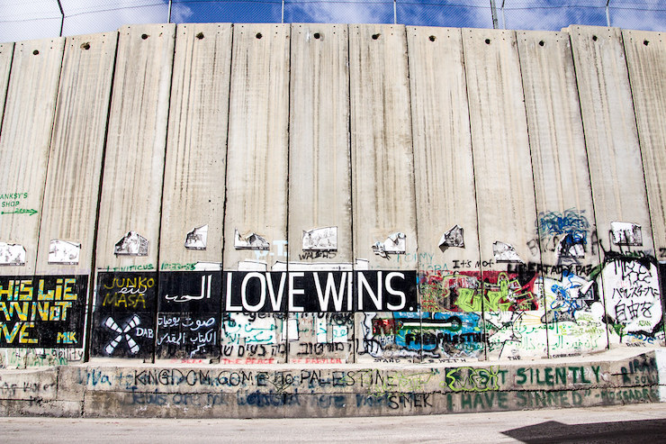 A section of the separation wall in Bethlehem, West Bank, February 16, 2013. (hjl/(CC BY-NC 2.0)