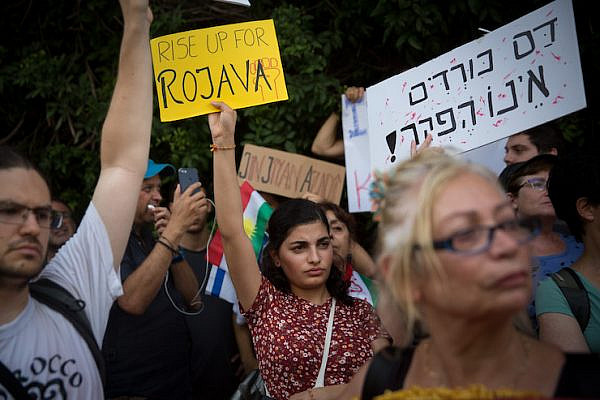 Some 200 Israelis march from the Turkish embassy to the U.S. embassy in Tel Aviv,  on October 15, 2019, in support of the Kurdish militants and against Turkey's incursion into Syria. (Miriam Alster/Flash90)