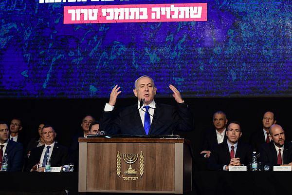 Prime Minister Benjamin Netanyahu speaks at an 'emergency' Likud rally in Tel Aviv, November 17, 2019. (Tomer Neuberg/Flash90)