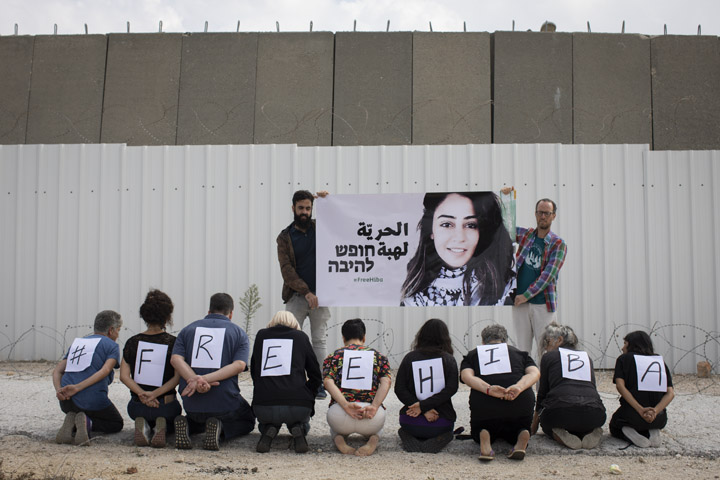 Activists from Israel demonstrate in solidarity with Jordanian-Palestinian prisoner Hiba al-Labadi outside Ofer Military Court in the West Bank, October 28, 2019. (Oren Ziv/Activestills.org)